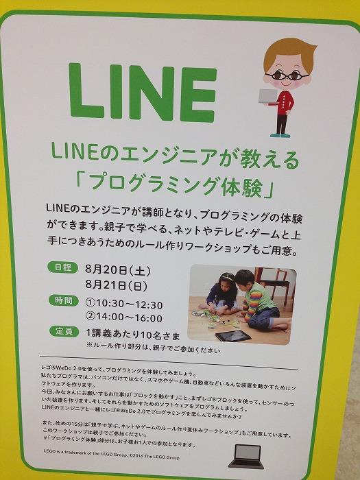 f:id:ehon-no-mori:20160823150511j:plain
