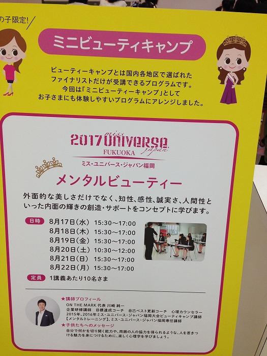 f:id:ehon-no-mori:20160823150517j:plain