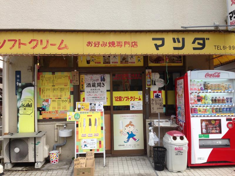 f:id:ehon-no-mori:20170516152119j:plain
