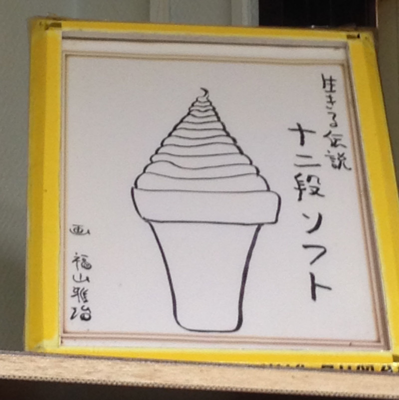 f:id:ehon-no-mori:20170516152210j:plain