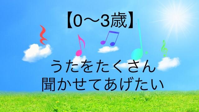 f:id:ehondaisukihinamama:20210218225158j:plain