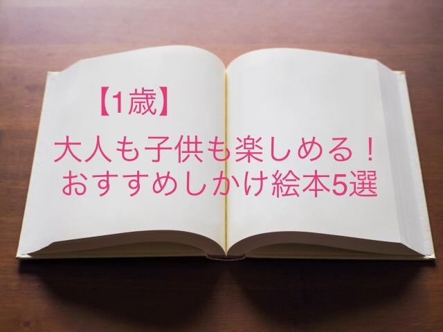 f:id:ehondaisukihinamama:20210219153038j:plain