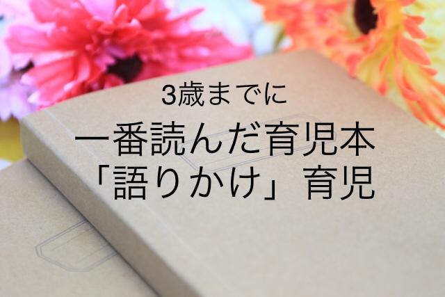 f:id:ehondaisukihinamama:20210222062017j:plain