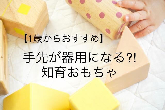 f:id:ehondaisukihinamama:20210223222409j:plain