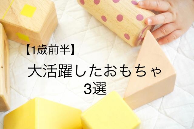 f:id:ehondaisukihinamama:20210224151455j:plain