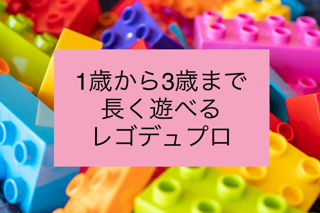 f:id:ehondaisukihinamama:20210225151812j:plain