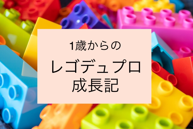 f:id:ehondaisukihinamama:20210227224326j:plain