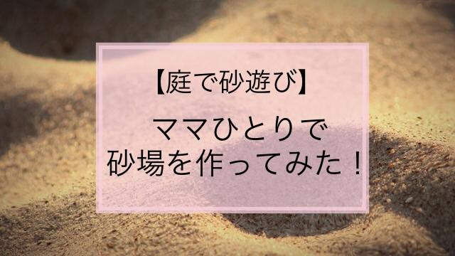 f:id:ehondaisukihinamama:20210301145515j:plain