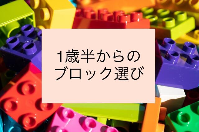 f:id:ehondaisukihinamama:20210302235355j:plain