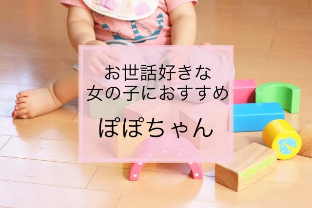 f:id:ehondaisukihinamama:20210304121713j:plain