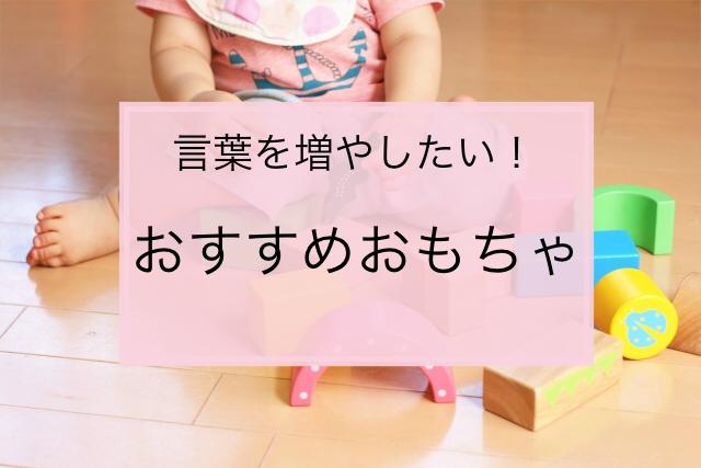 f:id:ehondaisukihinamama:20210308001455j:plain
