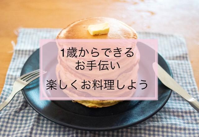 f:id:ehondaisukihinamama:20210308124957j:plain