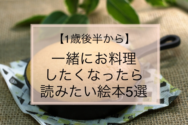 f:id:ehondaisukihinamama:20210309135226j:plain