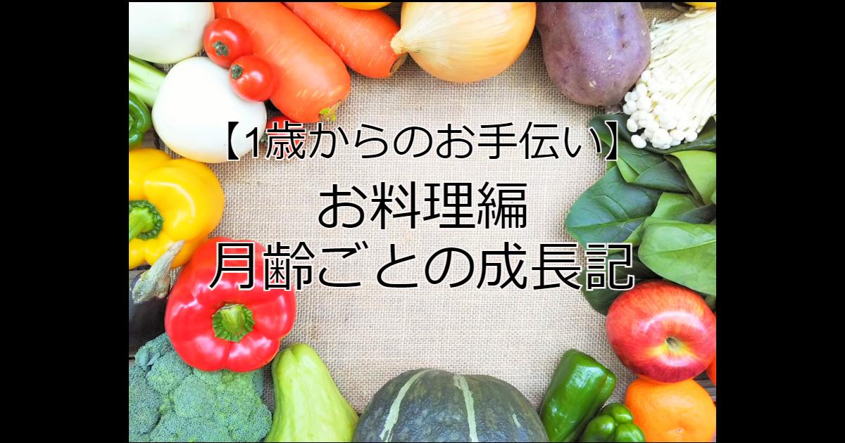 f:id:ehondaisukihinamama:20210310230800p:plain