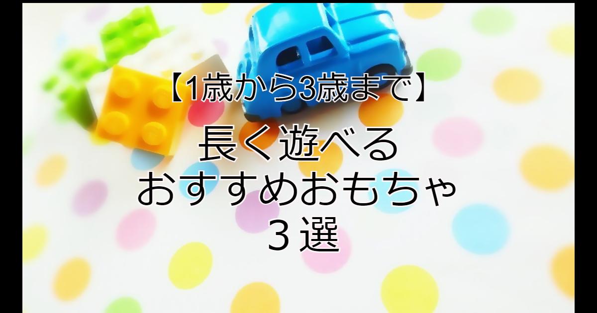 f:id:ehondaisukihinamama:20210311145529p:plain