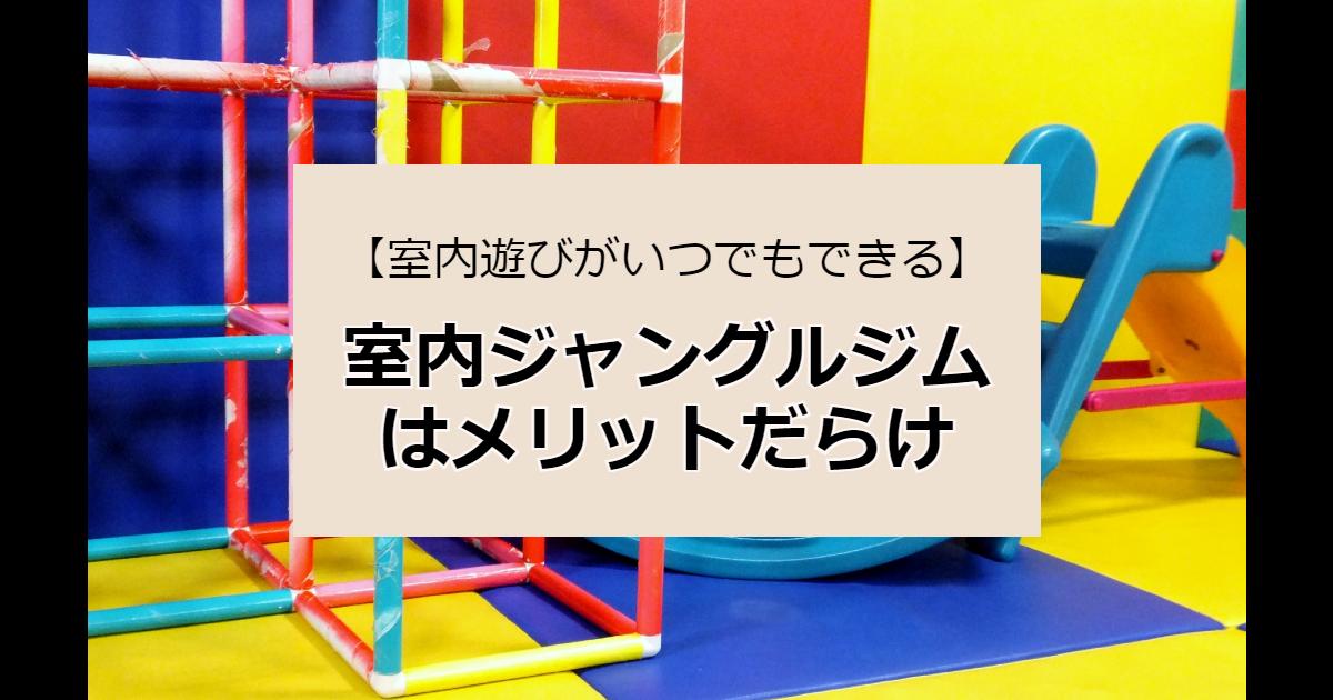 f:id:ehondaisukihinamama:20210315124438p:plain