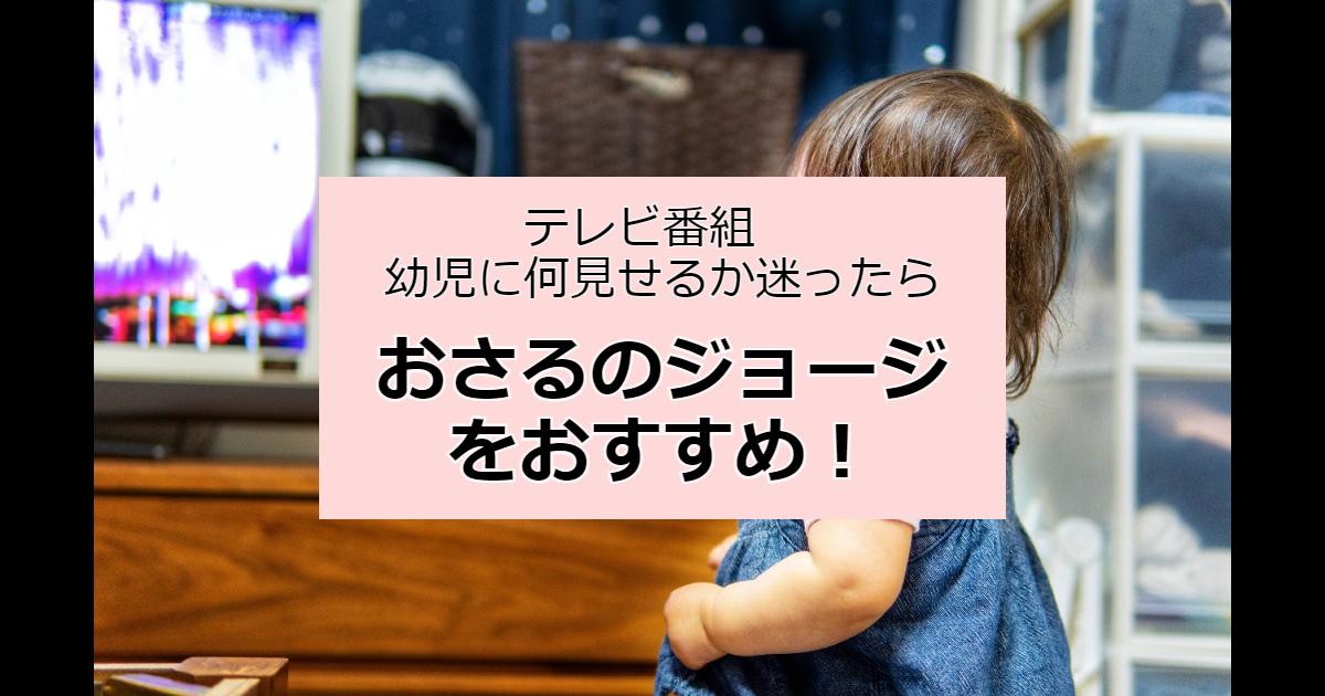 f:id:ehondaisukihinamama:20210316142738p:plain