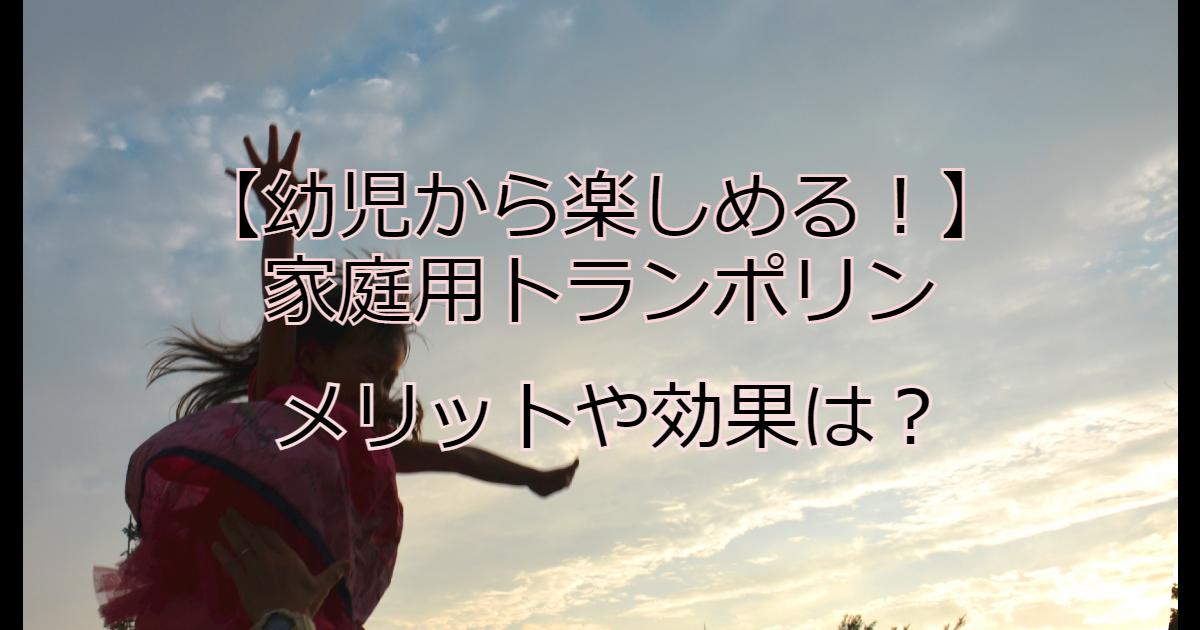 f:id:ehondaisukihinamama:20210317225415p:plain