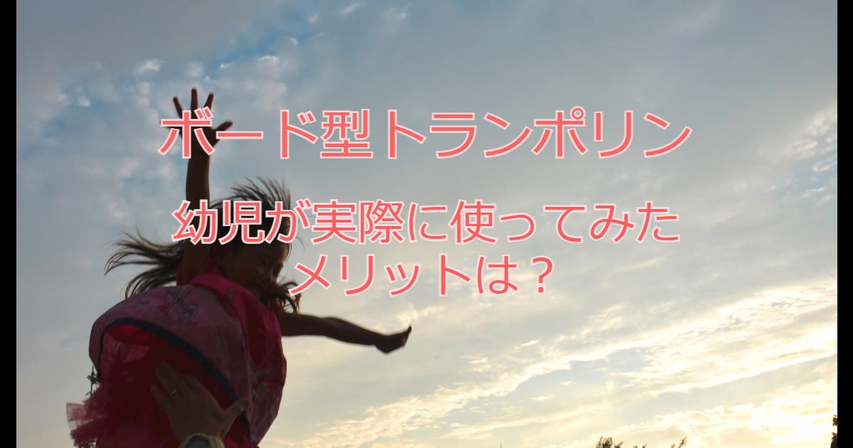 f:id:ehondaisukihinamama:20210319000951p:plain