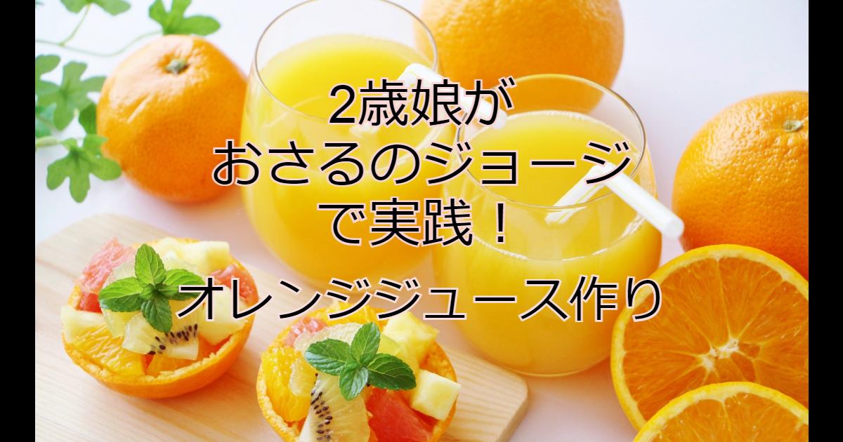 f:id:ehondaisukihinamama:20210321221211p:plain