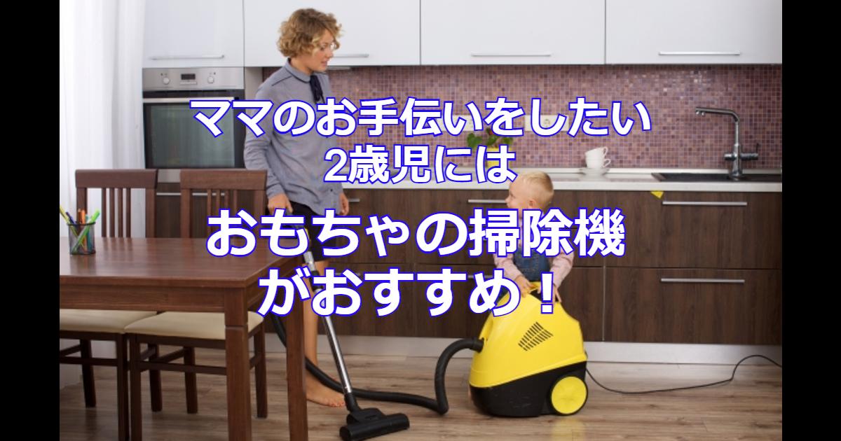 f:id:ehondaisukihinamama:20210322113159p:plain