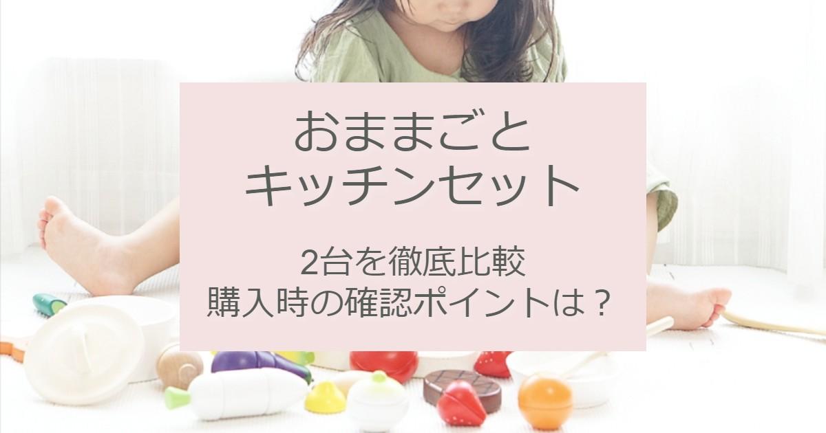 f:id:ehondaisukihinamama:20210323104639j:plain