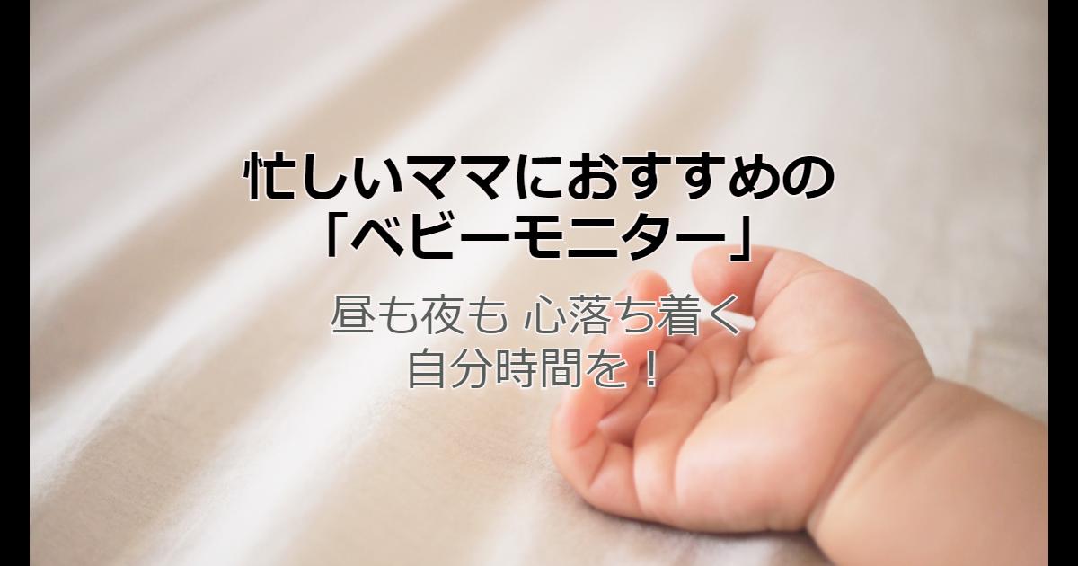 f:id:ehondaisukihinamama:20210327055954p:plain