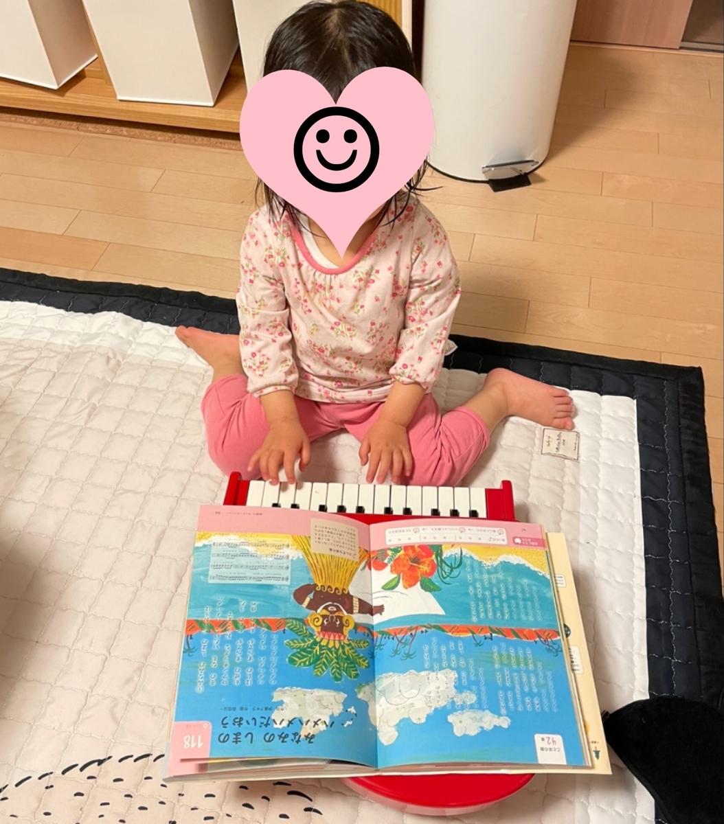 f:id:ehondaisukihinamama:20210327225242j:plain