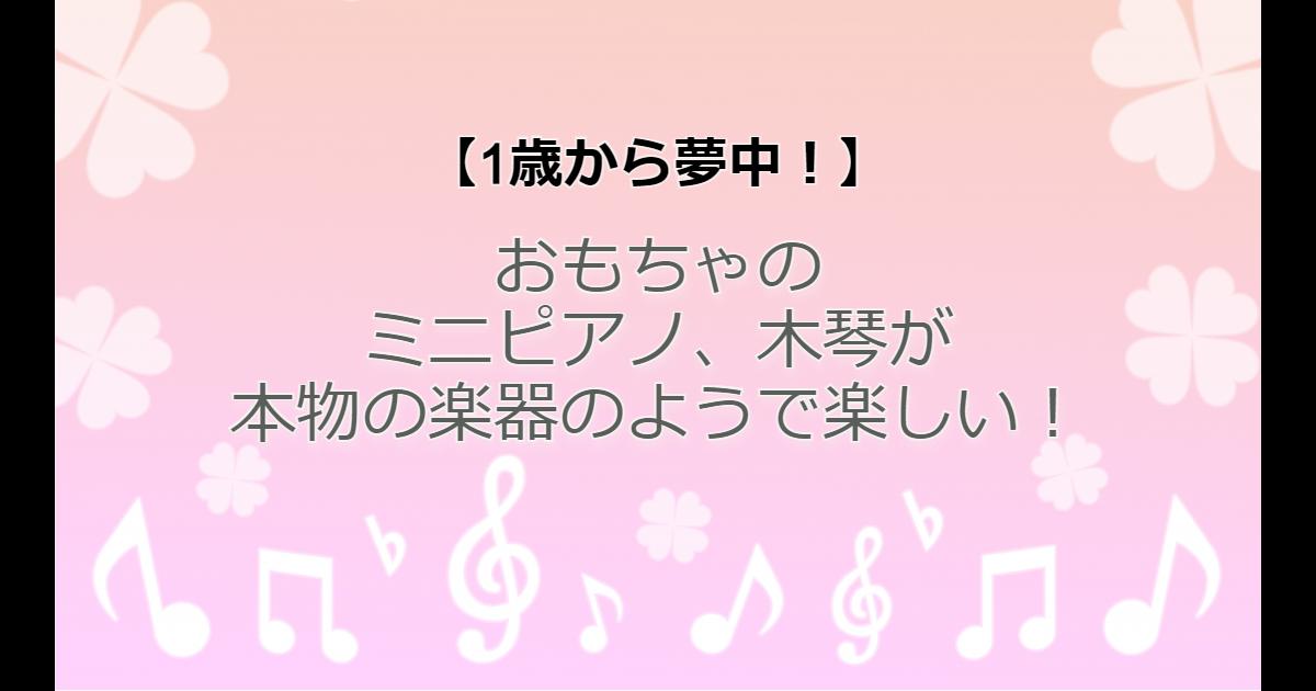 f:id:ehondaisukihinamama:20210328205536p:plain