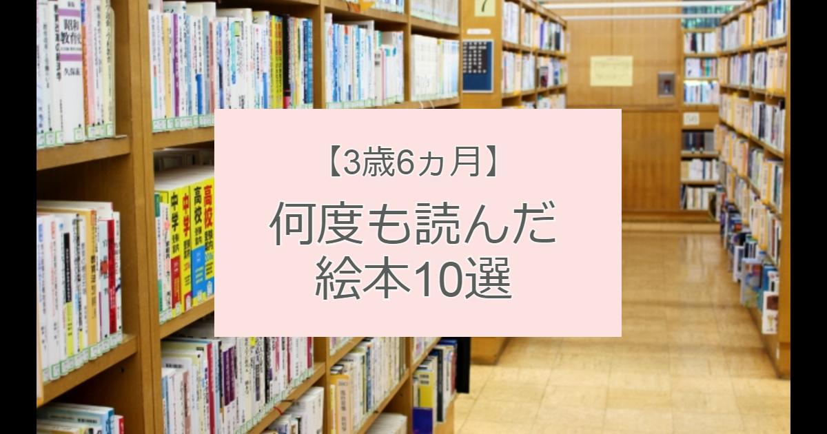 f:id:ehondaisukihinamama:20210402001006p:plain