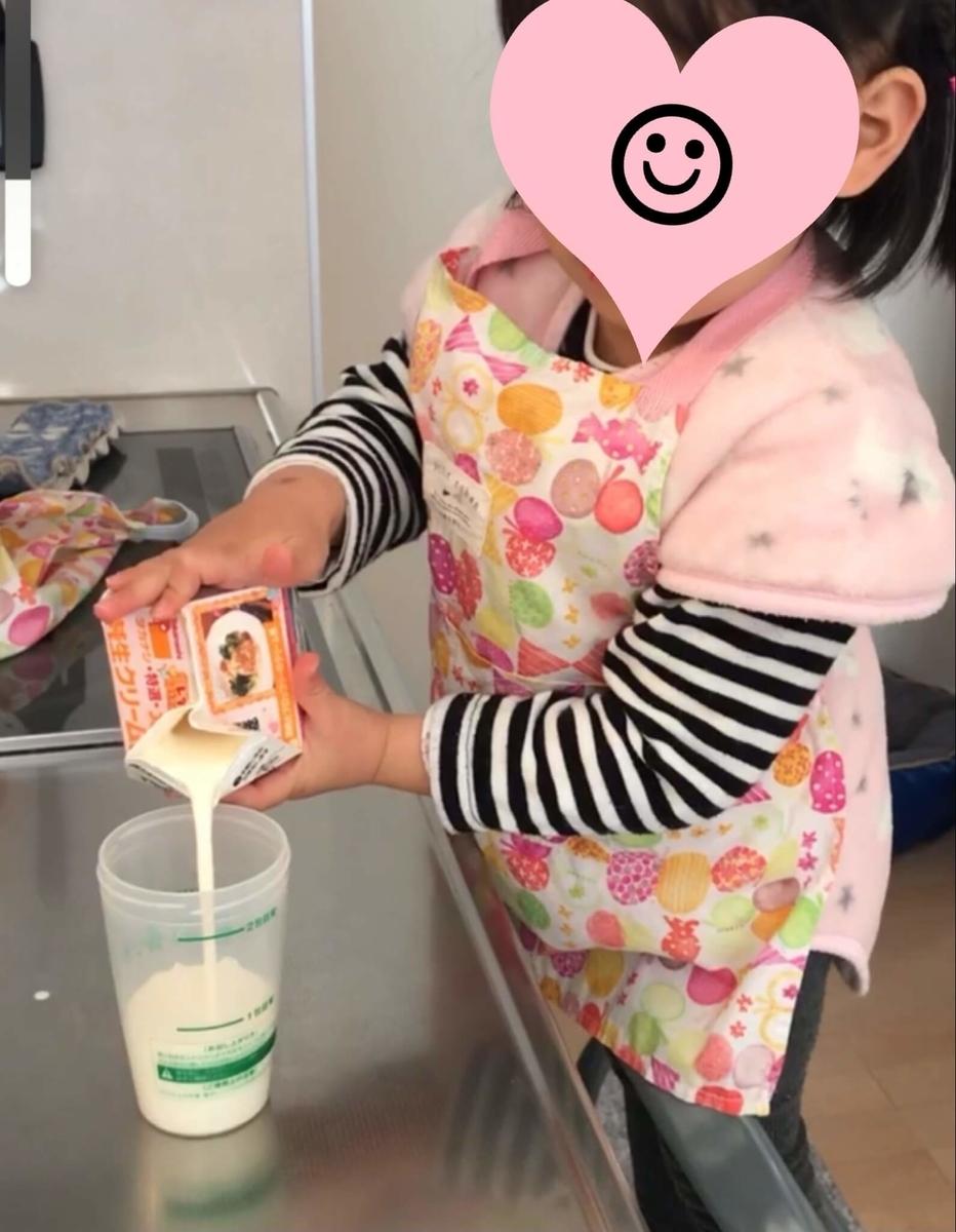 f:id:ehondaisukihinamama:20210402225443j:plain