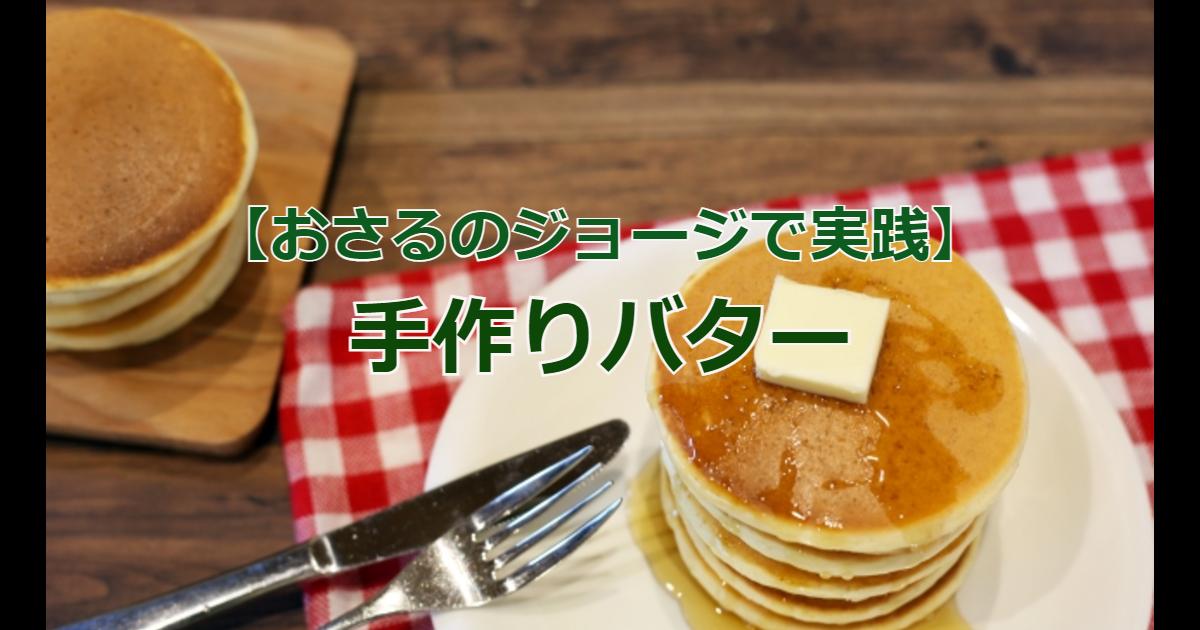 f:id:ehondaisukihinamama:20210403234147p:plain