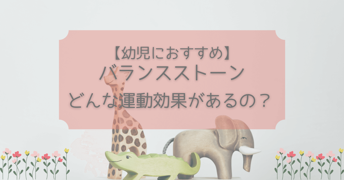 f:id:ehondaisukihinamama:20210408145040p:plain