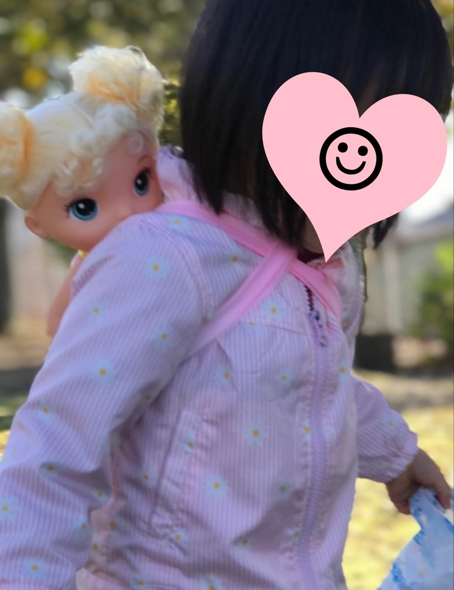 f:id:ehondaisukihinamama:20210409231630j:plain