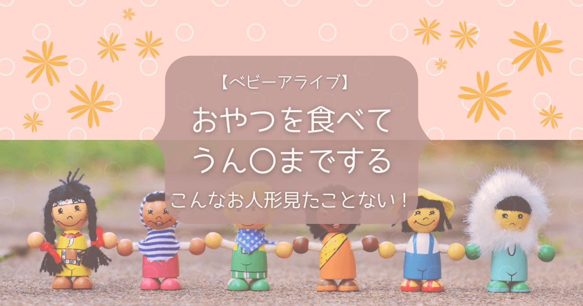 f:id:ehondaisukihinamama:20210410225047p:plain