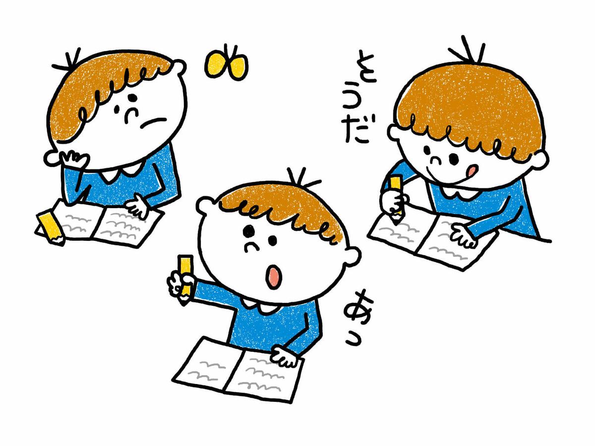 f:id:ehondaisukihinamama:20210412114835j:plain
