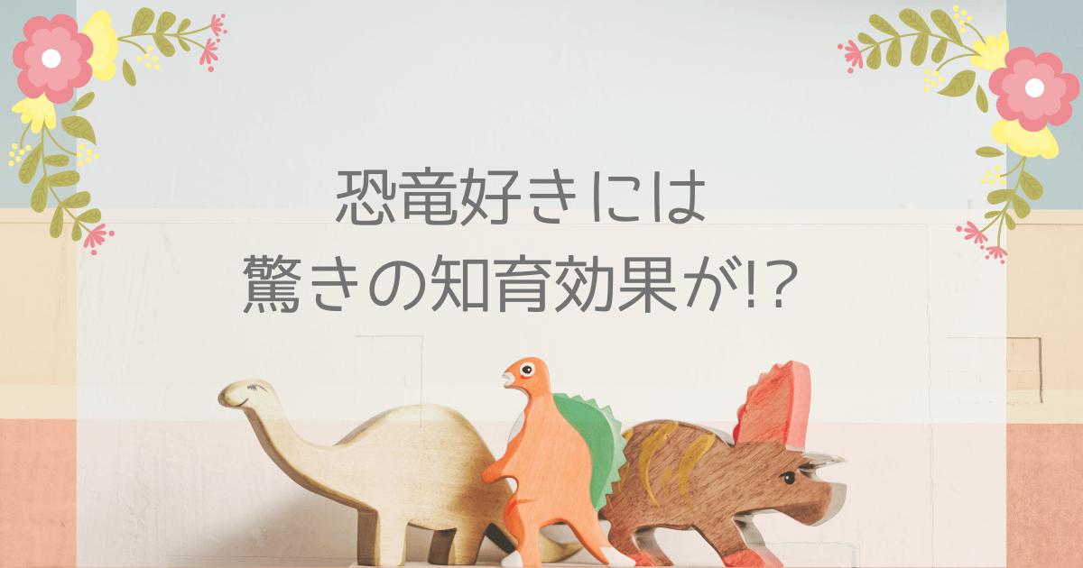 f:id:ehondaisukihinamama:20210412135518p:plain