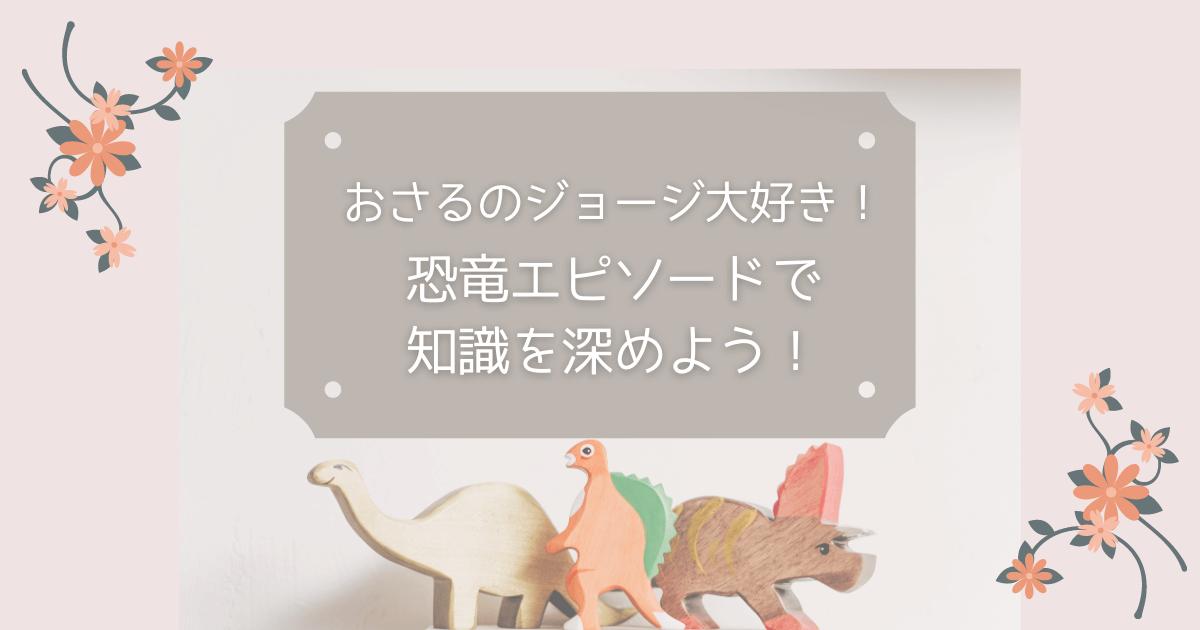 f:id:ehondaisukihinamama:20210417205113p:plain