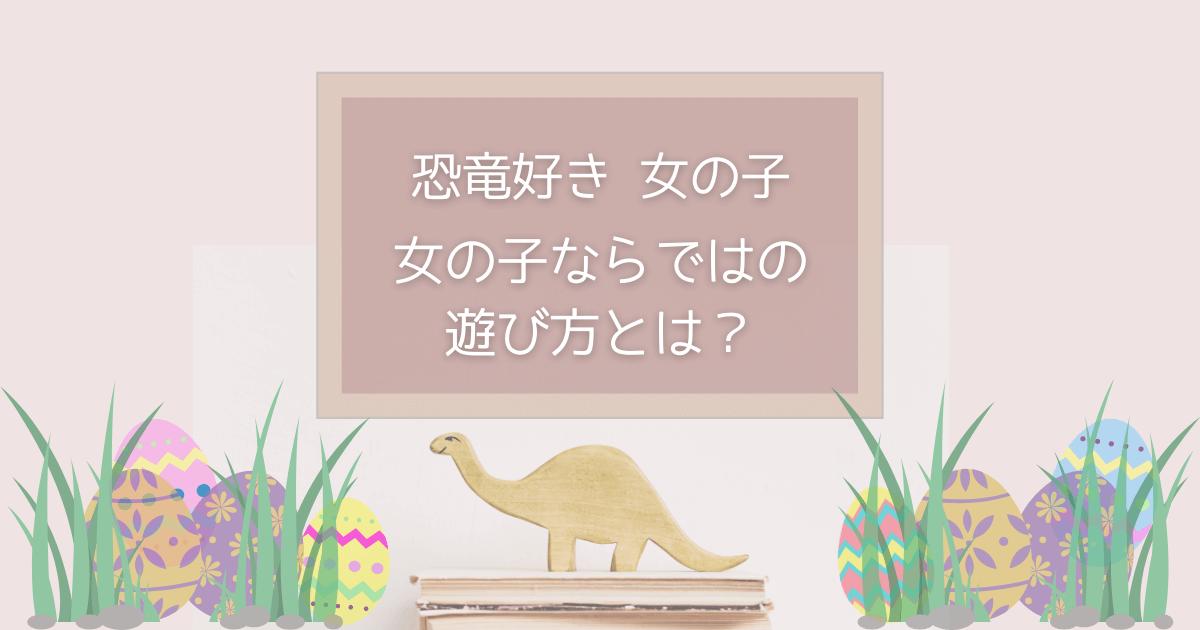 f:id:ehondaisukihinamama:20210417225515p:plain