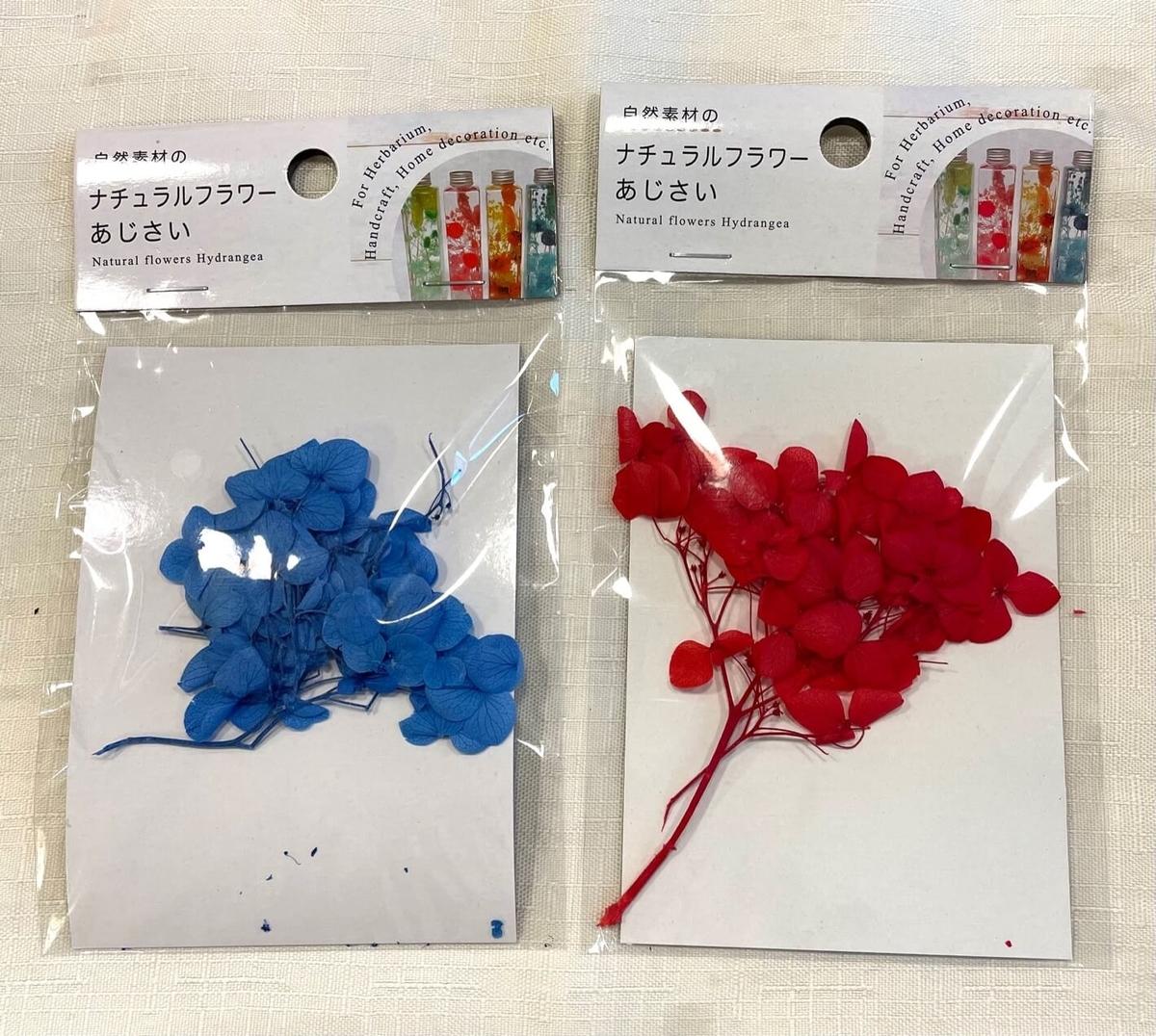 f:id:ehondaisukihinamama:20210419104905j:plain