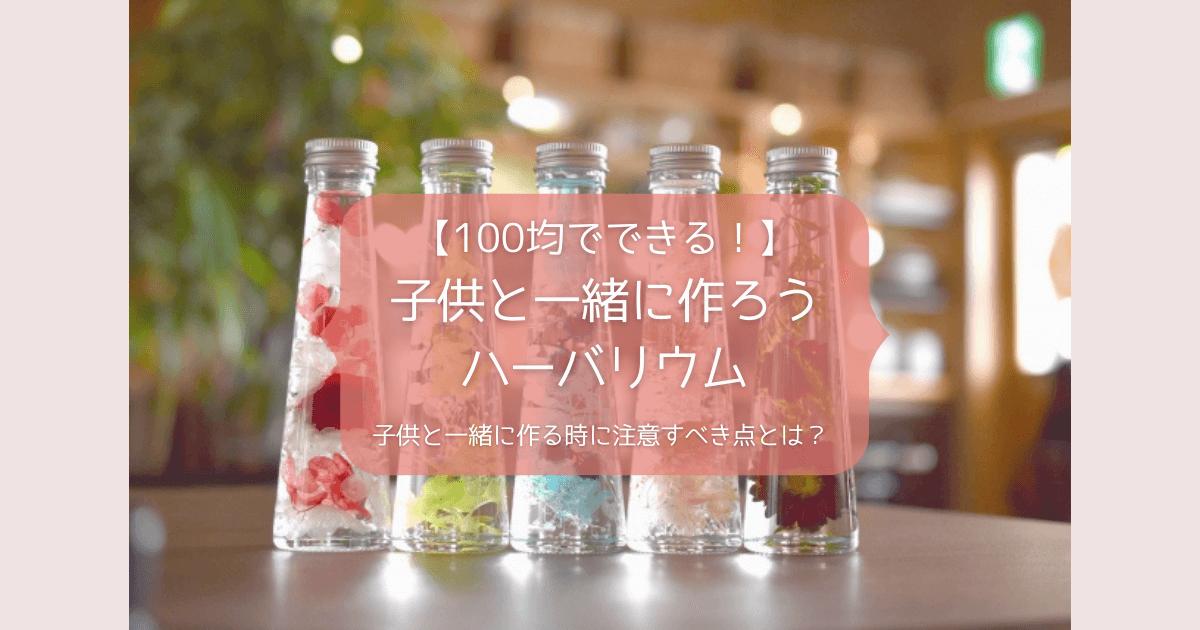 f:id:ehondaisukihinamama:20210420224540p:plain