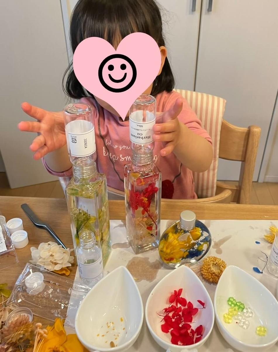 f:id:ehondaisukihinamama:20210422112153j:plain