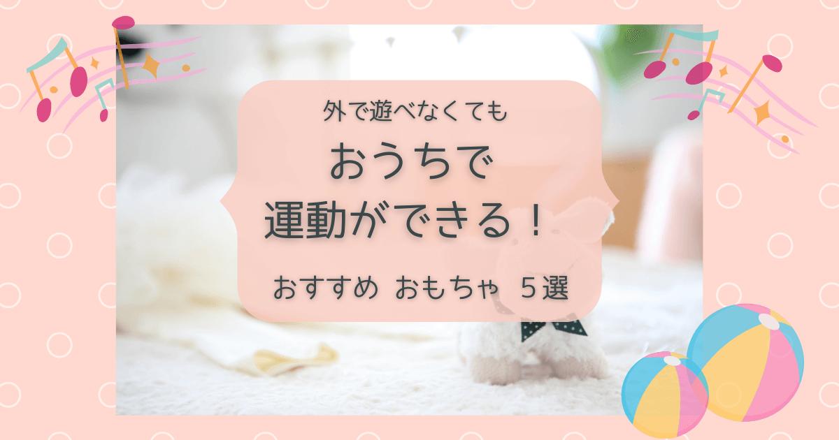 f:id:ehondaisukihinamama:20210427142704p:plain