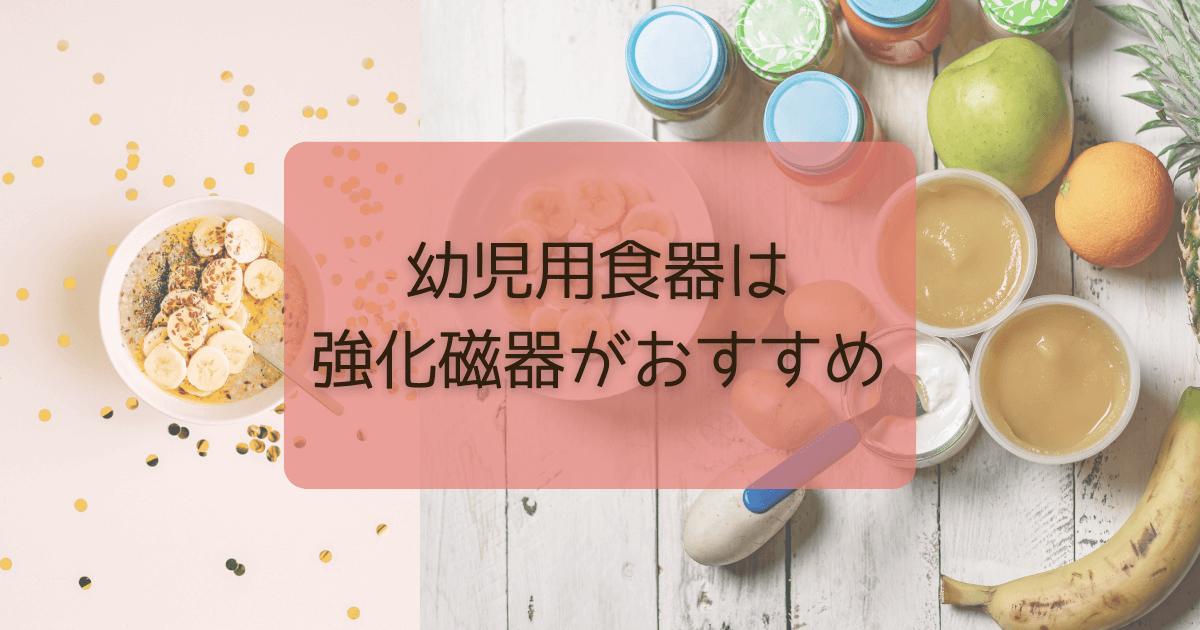 f:id:ehondaisukihinamama:20210429220216p:plain