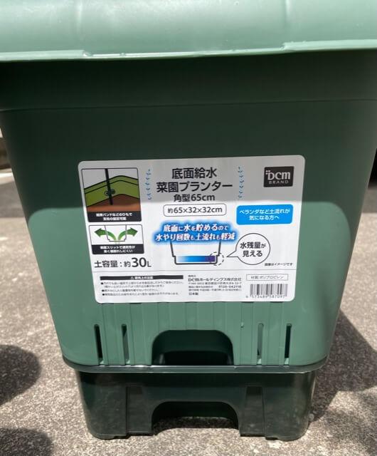 f:id:ehondaisukihinamama:20210502212404j:plain