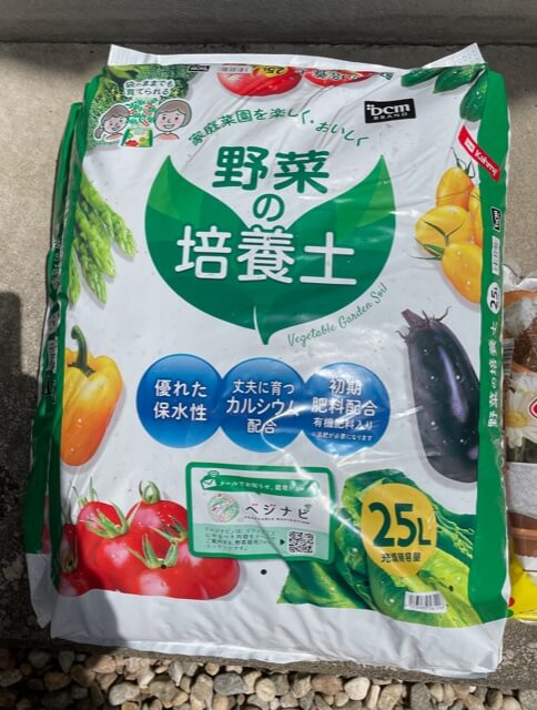 f:id:ehondaisukihinamama:20210502214520j:plain
