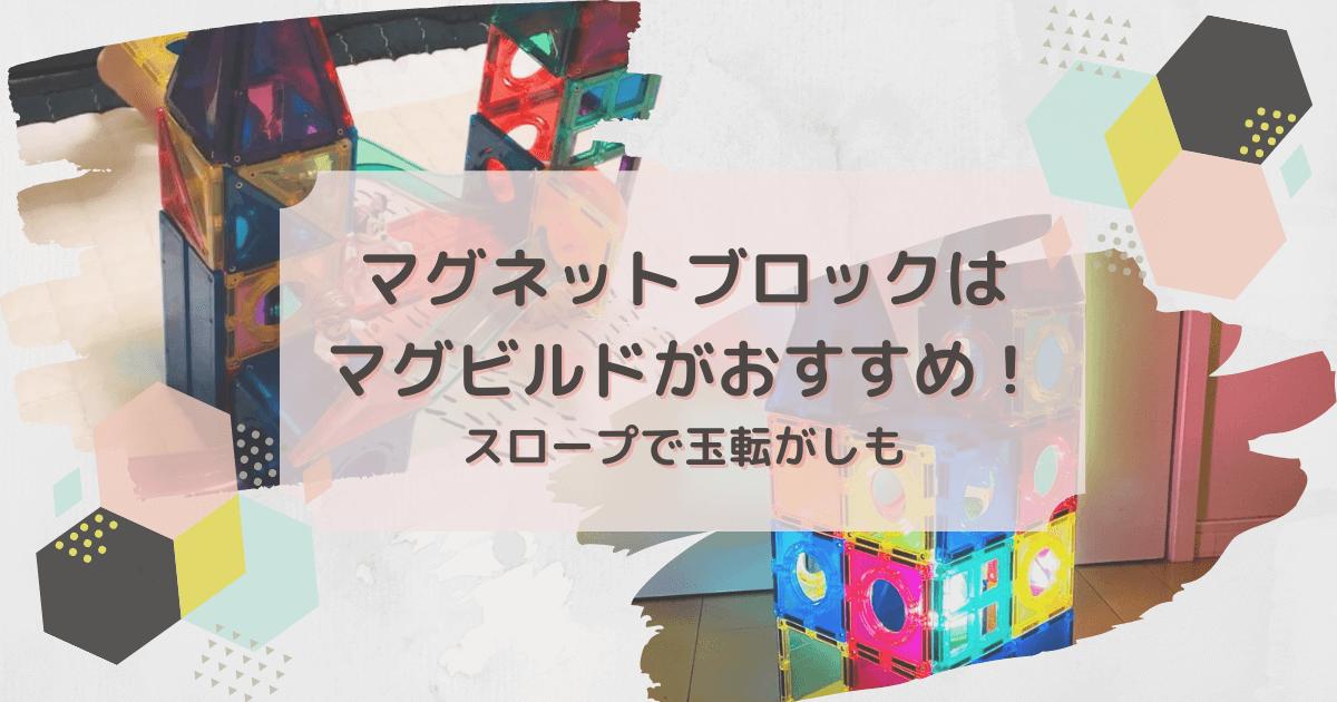 f:id:ehondaisukihinamama:20210504230738p:plain