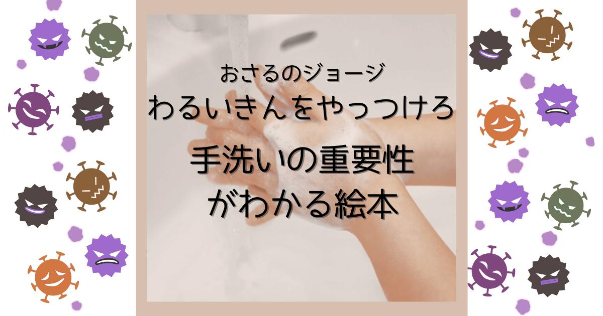 f:id:ehondaisukihinamama:20210506232436p:plain