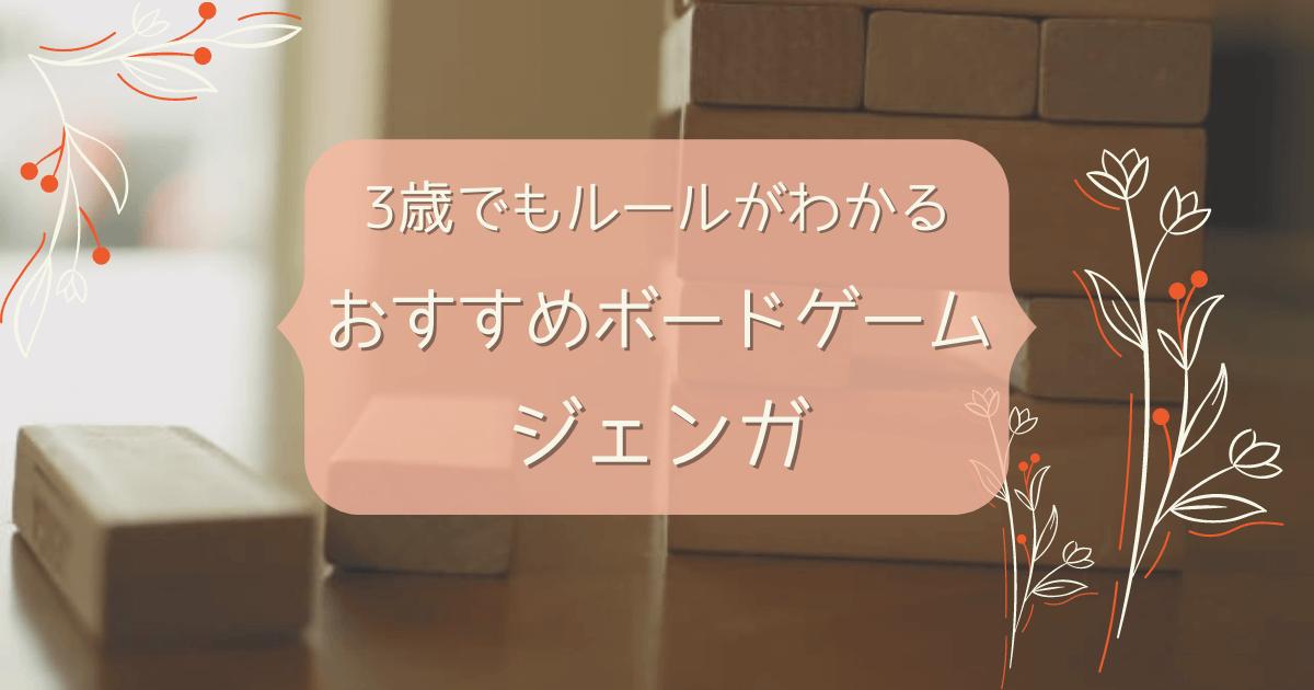 f:id:ehondaisukihinamama:20210513224721p:plain