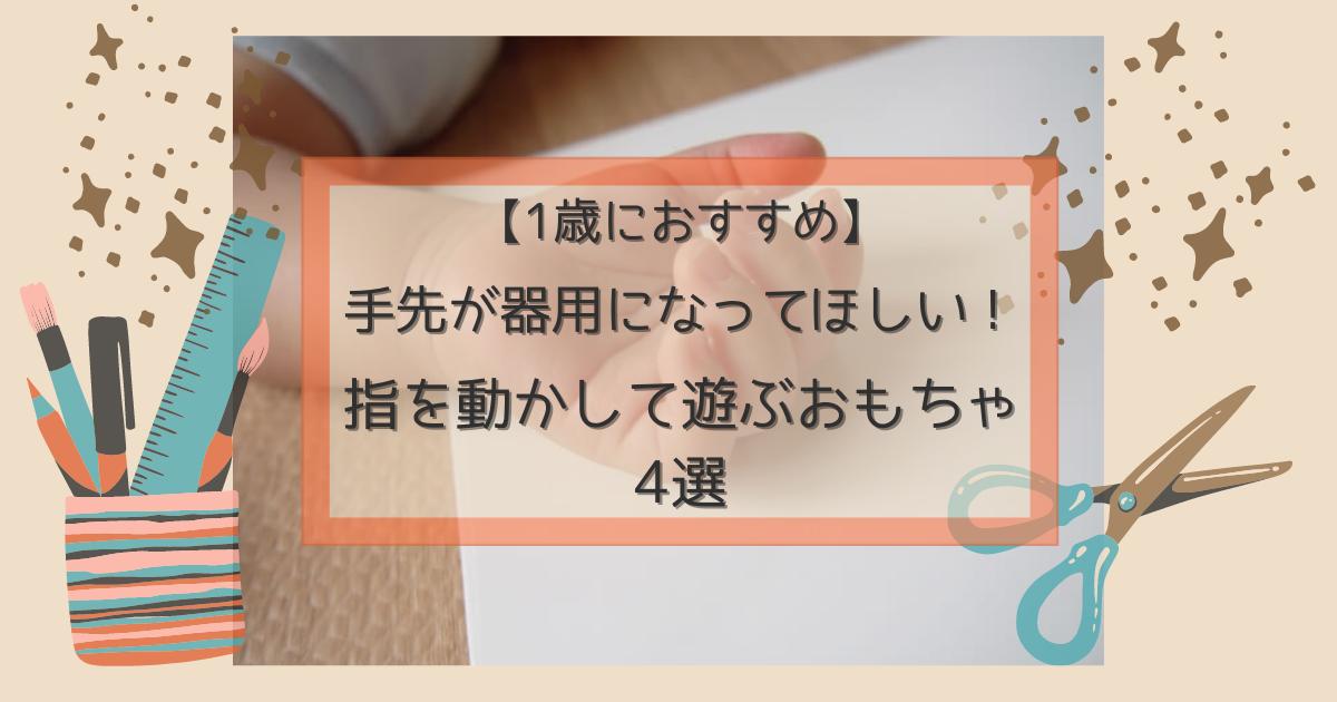 f:id:ehondaisukihinamama:20210519151901p:plain